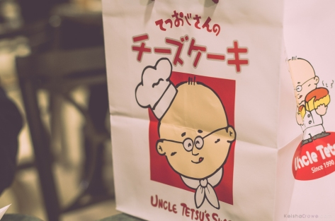 Uncle Tetsu's